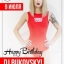 Happy Bithday, dj Bukovsky